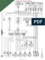 vnx.su_wd_partner_tepee_2008.pdf
