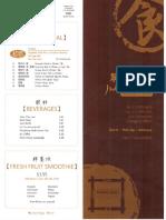Jade Court Chinese Cuisine menu