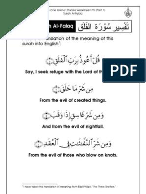 Grade 1 Islamic Studies Worksheet 75 Tafseer Surah Al