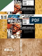 Shingeki No Kyojin -Tomo 1- Absorbiendo Mangas