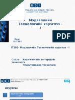IT101 Lec5
