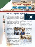 Agni 5 Missile India Logest Billistic Missile