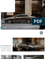 105552 MY14 VW CC Brochure Digital.ps