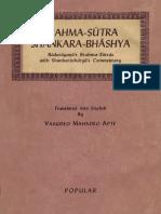Brahma Sutra Sankara Bhashya English Translation - Vasudeo Mahadeo Apte 1960