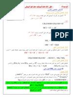 862.pdf