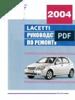 hacheti-323.pdf