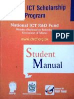 ICT Book (for GAT General-Maths)