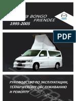 frebon-134.pdf