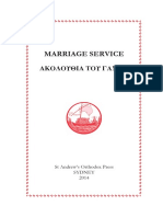 GOAA Marriage Service English