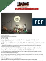 Yeyint Nge Diary