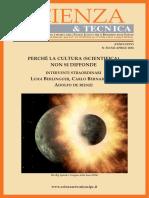 Panagia Scienza & Tech