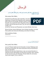 رسائل B1.pdf