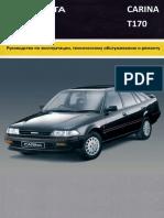 dvakar-183.pdf