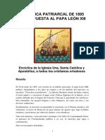 ENCÍCLICA PATRIARCAL DE 1895 EN RESPUESTA AL PAPA LEÓN XIII