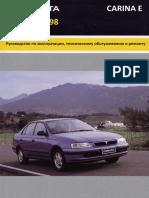 kera-383.pdf