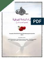 Awrad SadatusShufiyyah Jilid 2