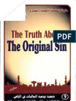 The truth about the original sin