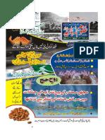 Monthly Uloom e Rabbania September 2016