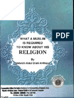 WHAT A MUSLIM IS REQUIAED TO KNOW ABOUT HIS RELIGION