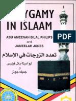 POLYGAMY IN  ISLAAM