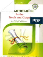 Muhammad in the Torah and Gospel