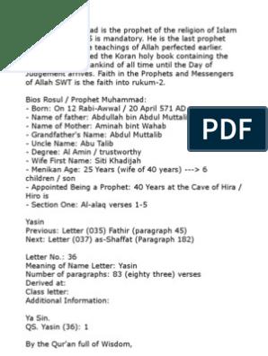 Familiar Figure of the Prophet Muhammad PBUH Prophet