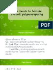 chronic polyneuropathy.pdf