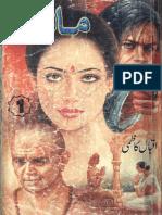 Urdu Novel Mafia Complete
