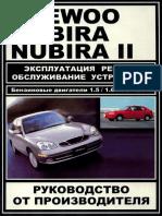 nubira1-2