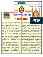 1 Purshottam Prakash