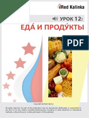 Red Kalinka Pdf Free Download
