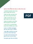आयुर्वेदिक दोहे Part - 2.pdf