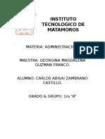 PRIMERAS APORTACIONES AL ESTUDIO DE LA ADMINISTRACION