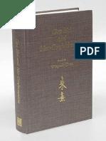 Wing-Tsit Chan-Chu Hsi and Neo-Confucianism  -University of Hawaii Press (1986).pdf