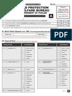 Child Protection and Welfare Bureau Form A