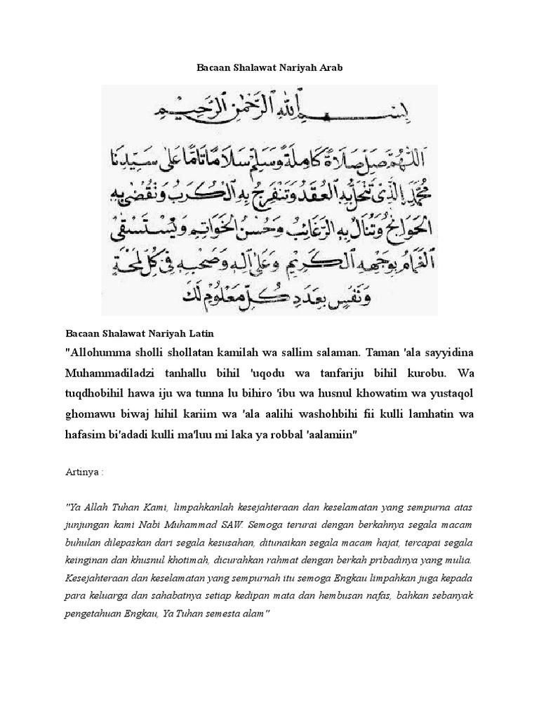 Bacaan Surat Nariyah