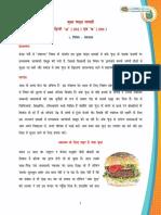 09 Otba 2015 Hindi Theme 1
