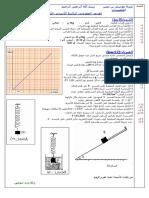 3EME_D_S_TC_2006_2007.pdf