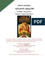 კარლოს_კასტანედა-მოგზაურობა_იქსტლანში.pdf