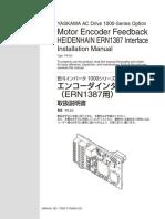 ern1387 pg e3.pdf