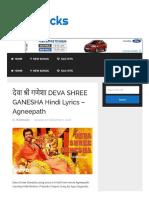देवा श्री गणेशा DEVA SHREE GANESHA Hindi Lyrics - Agneepath - HindiTracks