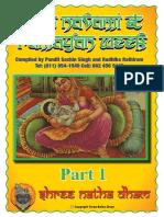 shree nath dham Ram navami.pdf