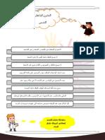__4.pdf