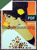 dhakai a roshikota