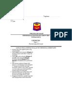 PST Setara Kimia F4 2014 P2