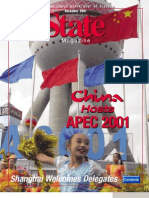 State Magazine, December 2001