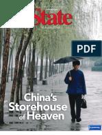 State Magazine, November 2005