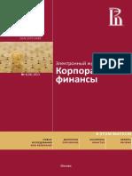 кф28- с обложкой.pdf