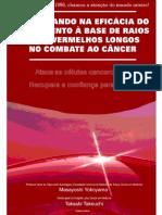 cancerinfravermelhoslongosphoton-120831094954-phpapp01
