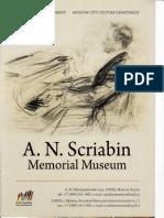 A.N. Scriabin Memorial Museum